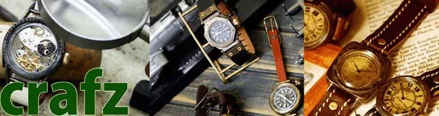 Crafz (クラフツ) 吉祥寺にある手作り時計専門店